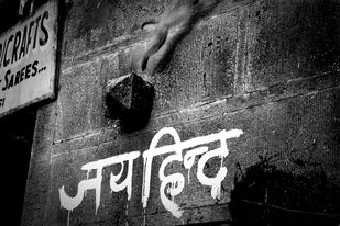 Monkey jumping on the wall at Benaras Ghat. by Nitin Akolia, Image Photography, Digital Print on Enhanced Matt, Gray color