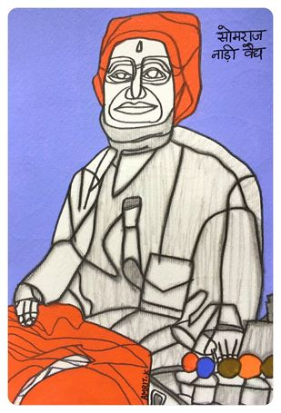 Postcards From India- Somraj Nadi Vaidya by Amrit Khurana, Expressionism Painting, Acrylic on Paper, Beige color