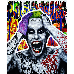 XOXO JOKER GRAFFITI ART by Sanuj Birla, Pop Art Painting, Mixed Media on Canvas, Brown color