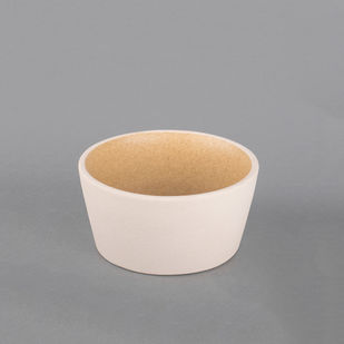 Basik Bowl small [Yellow] x 2 Kitchen Ware By Rayden Design Studio