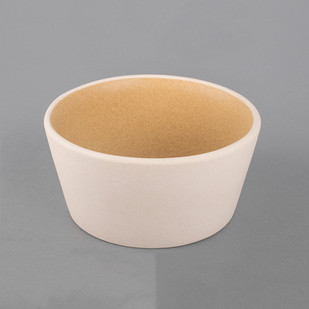 Basik Bowl Medium [Yellow] Kitchen Ware By Rayden Design Studio