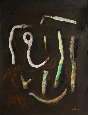 Rusting by Patil Rajendra, Minimalism Painting, Mixed Media on Paper, Brown color