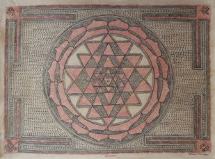 Shree Yantra by Sanjeev Kumar Jha, Folk Painting, Natural colours on paper, Brown color