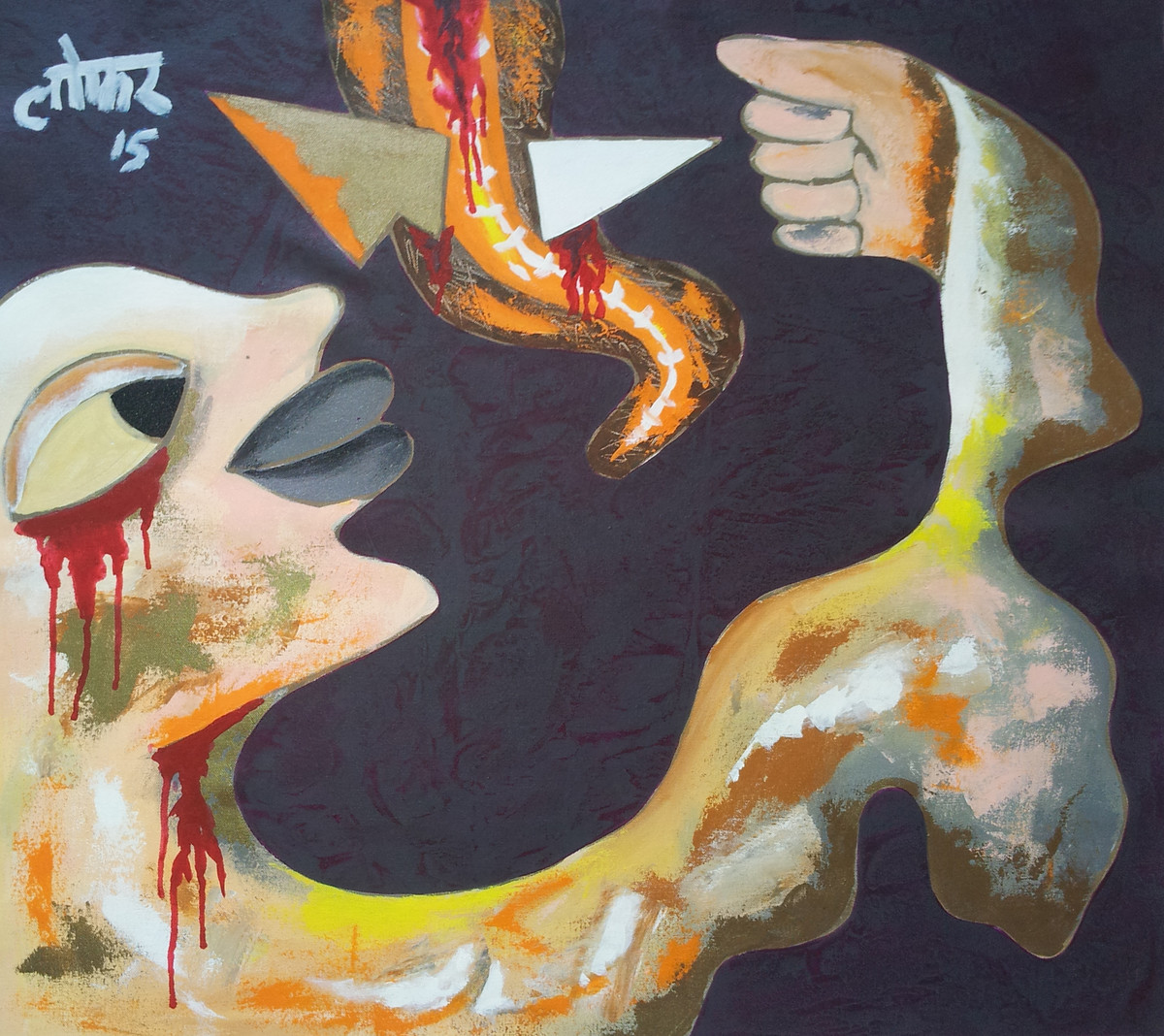 Behaviour by yashpal gambhir, Expressionism Painting, Acrylic on Canvas, Brown color