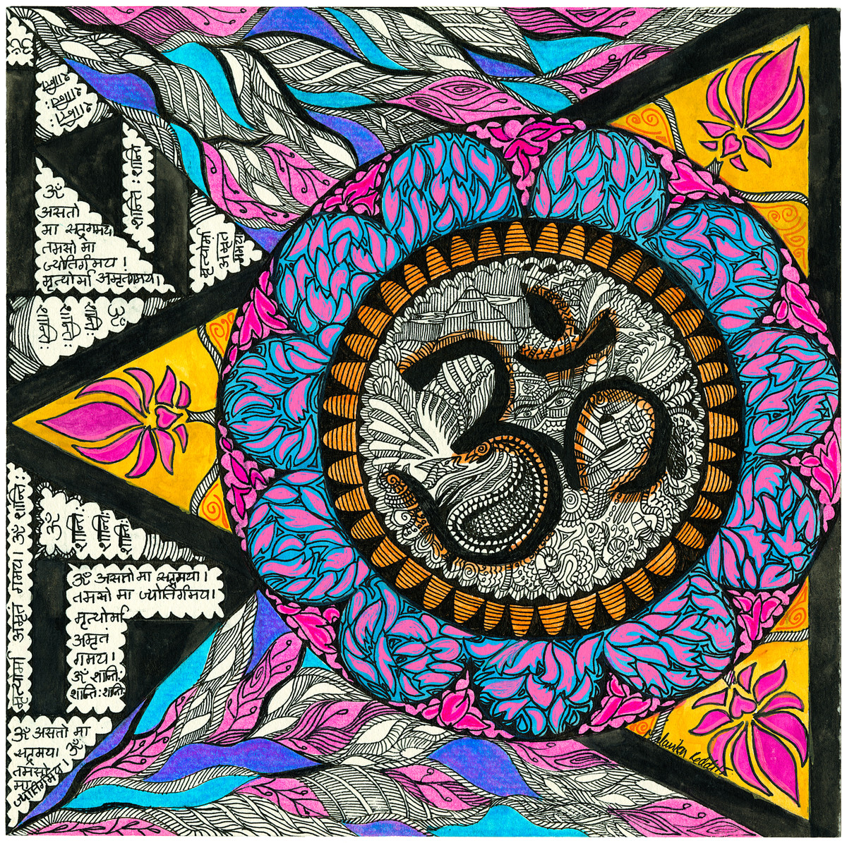 Om by Malavika Reddy, Pop Art Painting, Mixed Media on Paper, Brown color