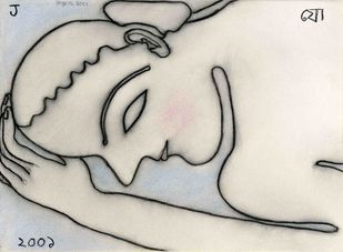 In bed by Jogen Chowdhury, Expressionism Painting, Inkjet Print on Archival Paper, Beige color