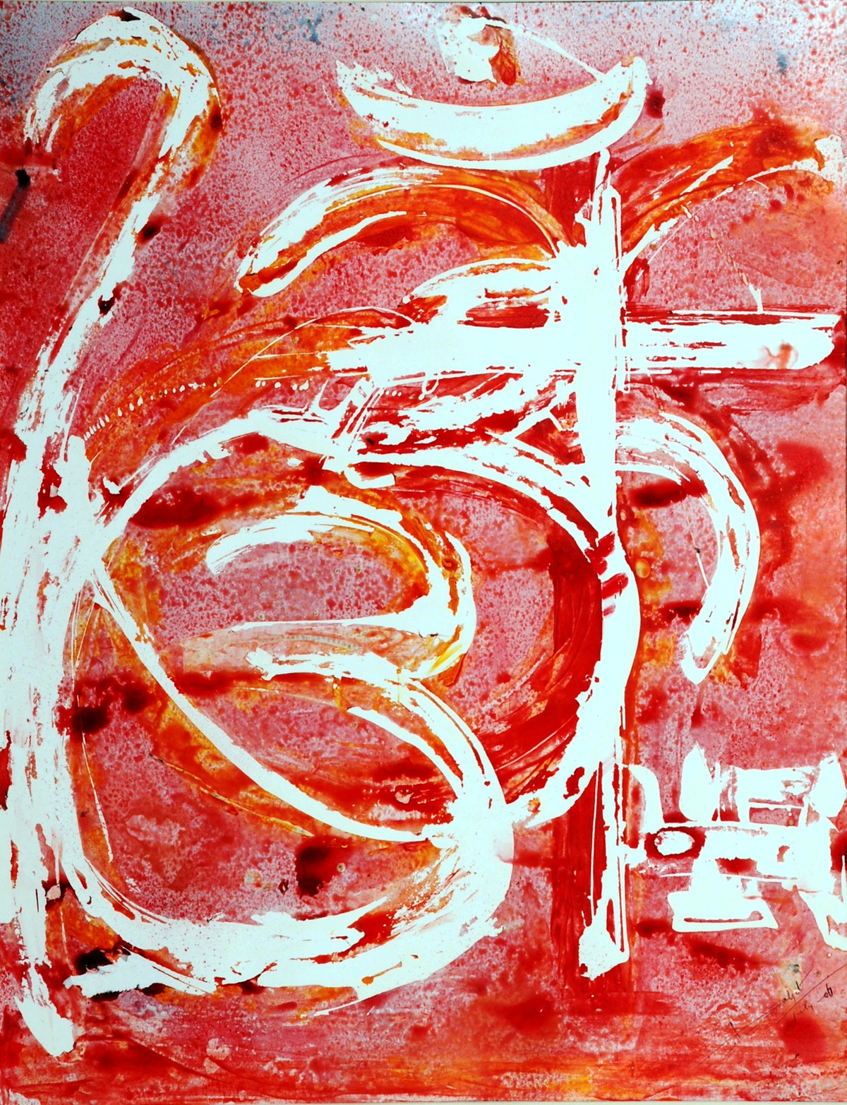 GOD IS ONE by Baljit Singh Chadha, Abstract Painting, Acrylic on Canvas, Pink color