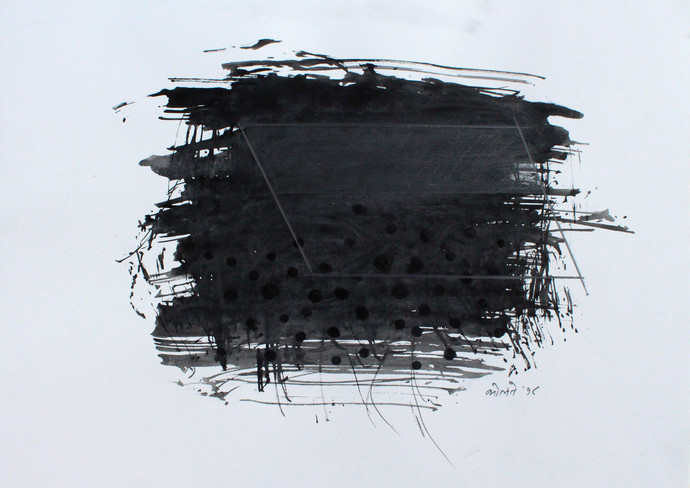 Untitled by Prabhakar Kolte, Abstract Painting, Ink on Paper, Gray color