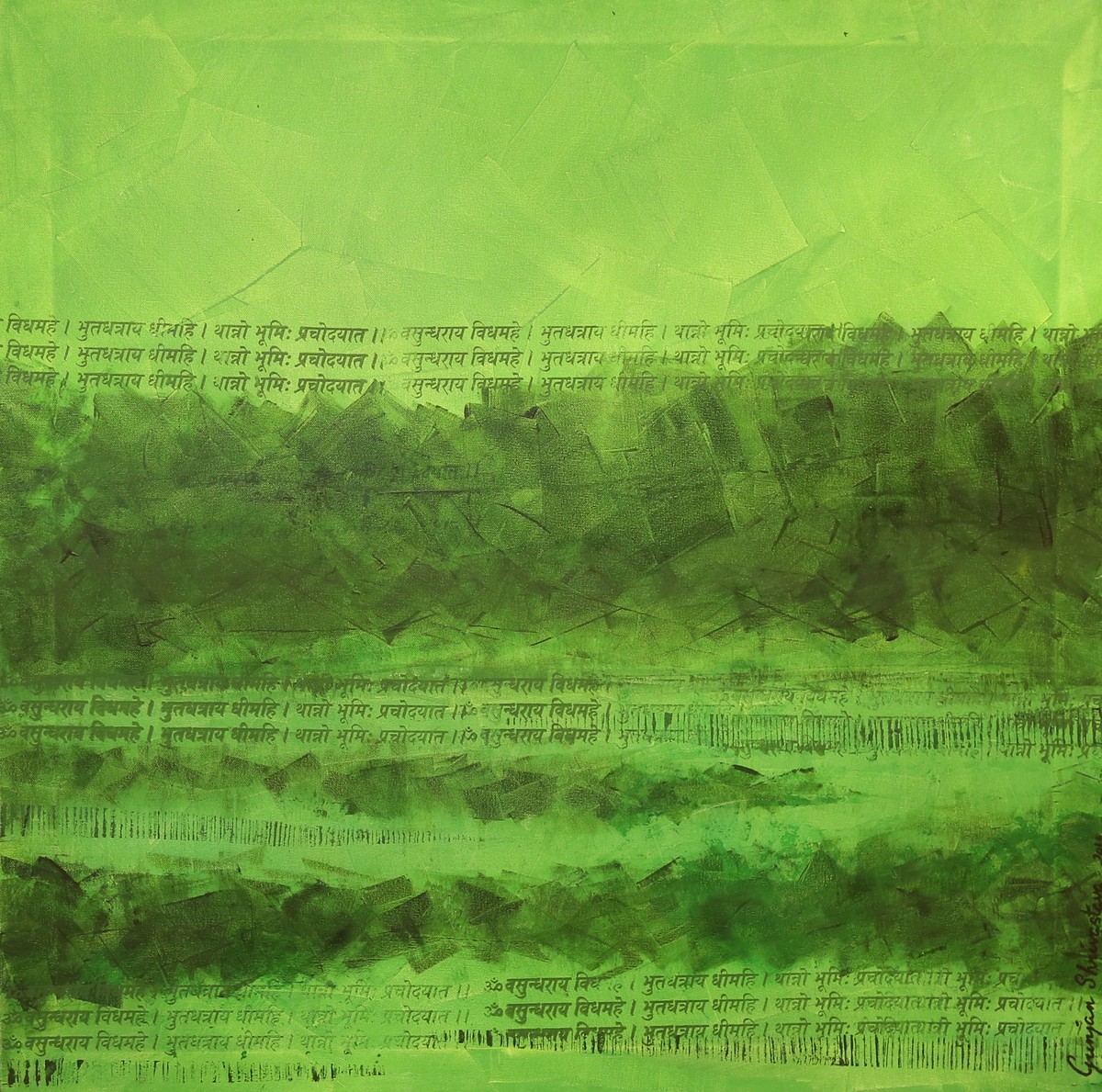 Avani-1 by Gunjan Shrivastava, Abstract Painting, Oil on Canvas, Green color