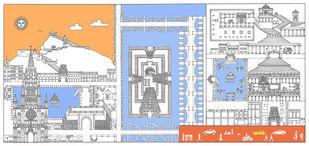 """The essence of Tiruchirapalli"" by Vignesh Premkumar, Geometrical Digital Art, Ink on Paper, Gray color"