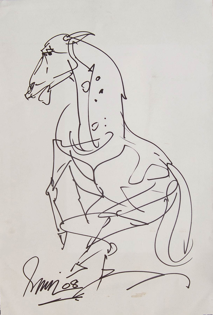 Horse by Sunil Das, Expressionism Drawing, Ink on Paper, Gray color