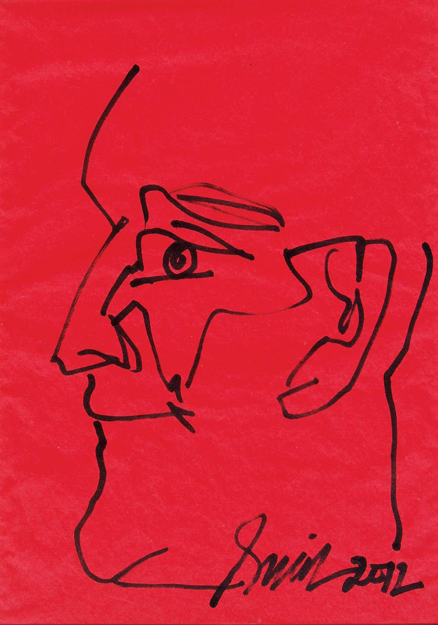 Head by Sunil Das, Illustration Drawing, Pen & Ink on Paper, Red color