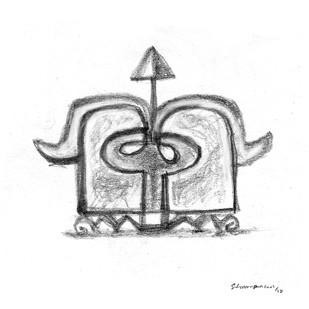Arrow 01 by KS Guruprasad, Illustration Drawing, Digital Print on Archival Paper, White color