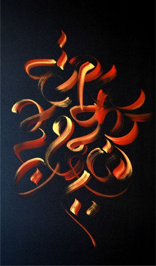 Abstract Ganesha by Rajeev Kumar, Expressionism Painting, Acrylic on Canvas, Black color