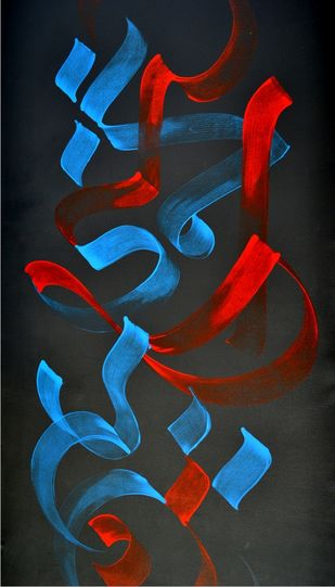 Yin Yang by Rajeev Kumar, Expressionism Painting, Acrylic on Canvas, Blue color