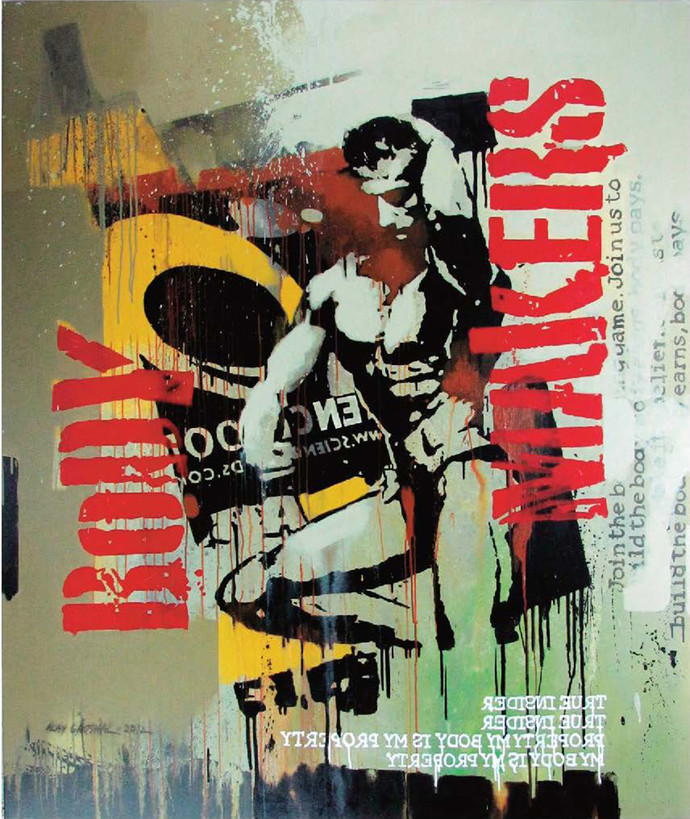 BODY MAKERS by ALAY KUMAR, Pop Art Painting, Acrylic on Canvas, Brown color