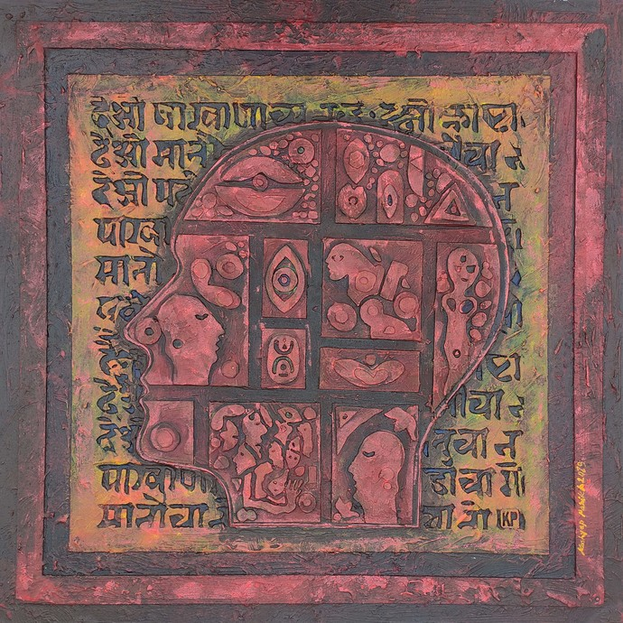 DILAOGUE by KASHYAP PARIKH, Expressionism Painting, Acrylic on Board, Brown color