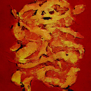 Durga by Baljeet Singh, Expressionism Painting, Oil on Paper, Red color