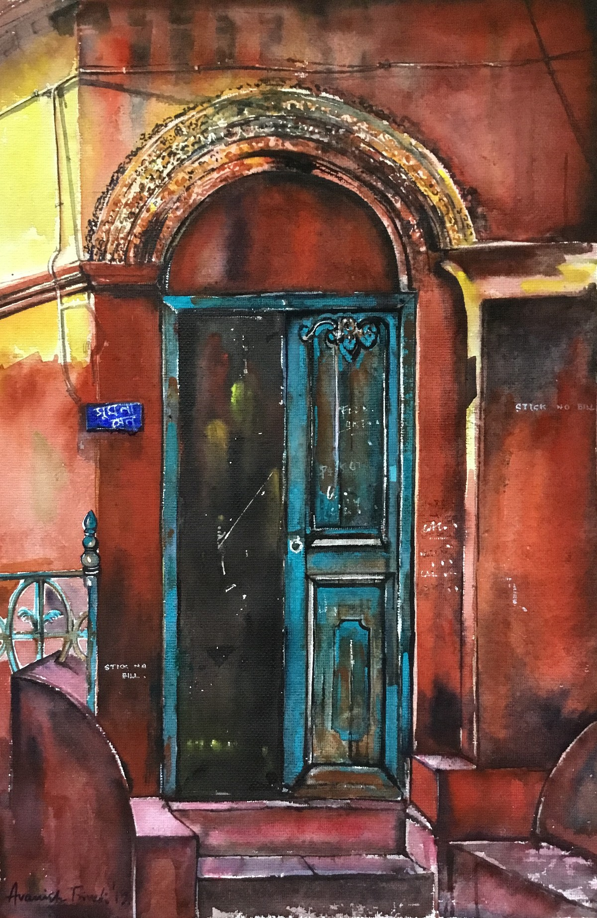 The Red Walls of Calcutta by Avanish Trivedi, Impressionism Painting, Watercolor on Paper, Brown color