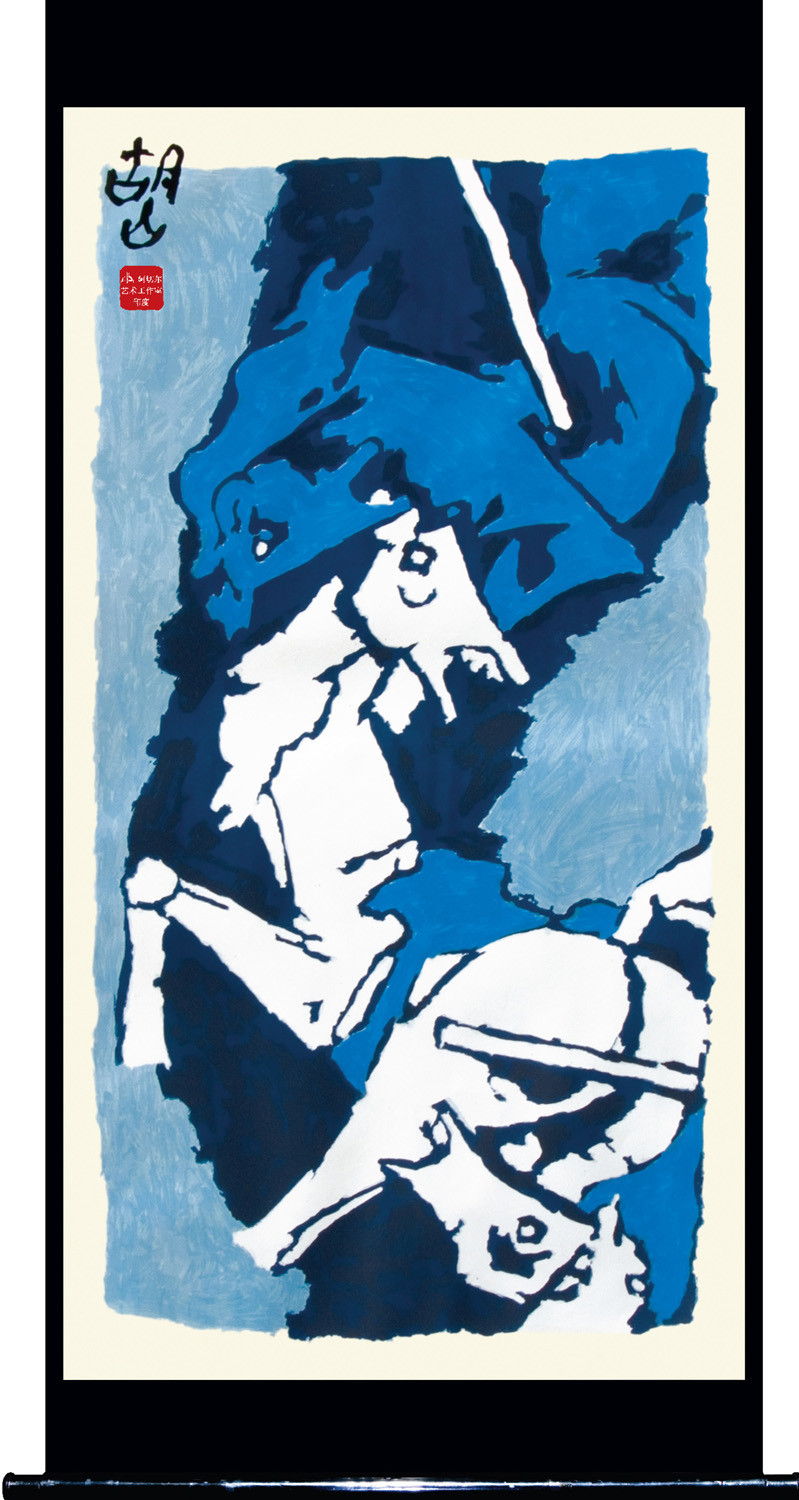 Horse - II by M F Husain, Expressionism Serigraph, Serigraph on Paper, Blue color