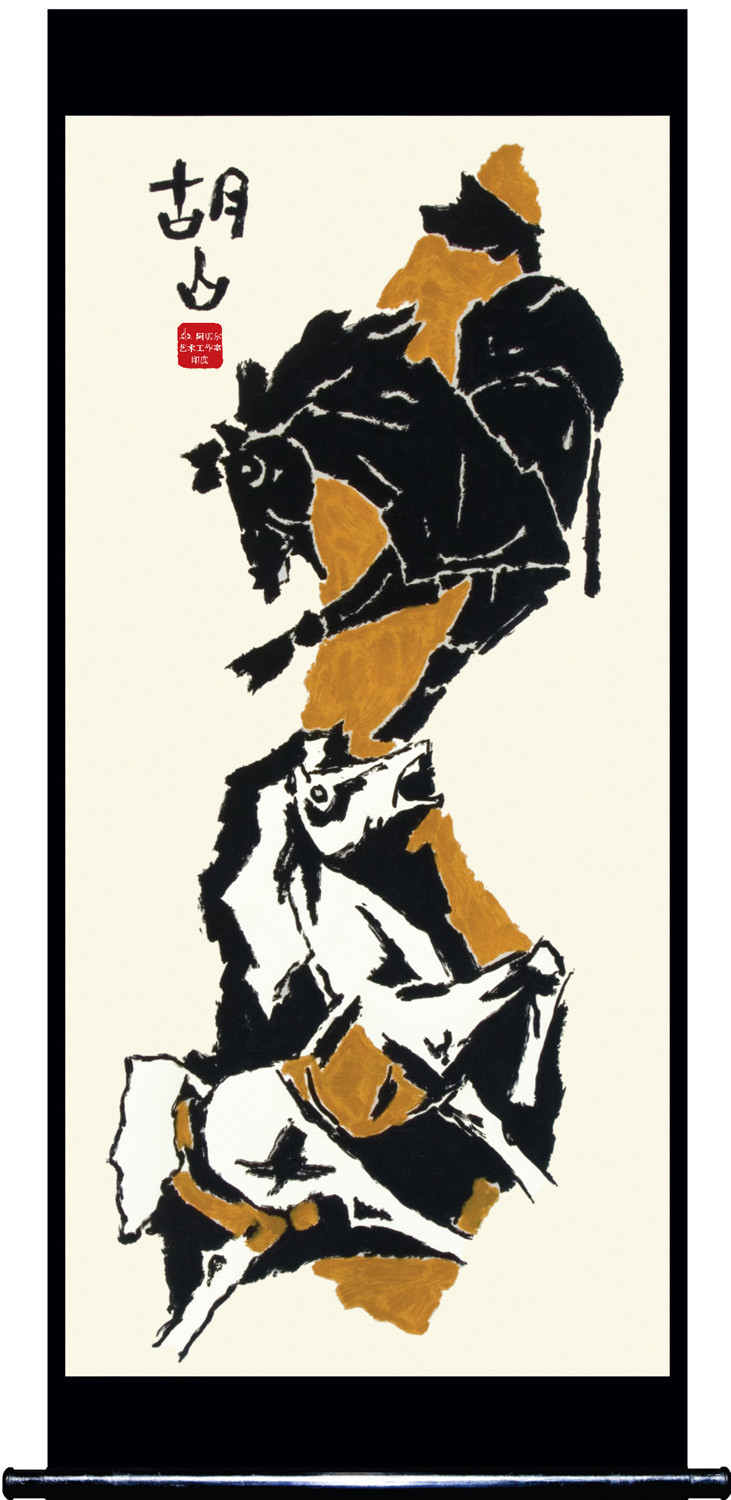 Horse - V by M F Husain, Expressionism Serigraph, Serigraph on Paper, Gray color