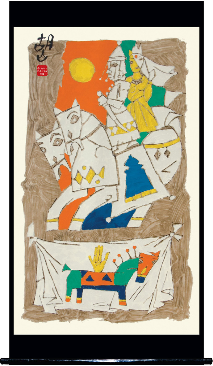 Horse - VI by M F Husain, Expressionism Serigraph, Serigraph on Paper, Beige color