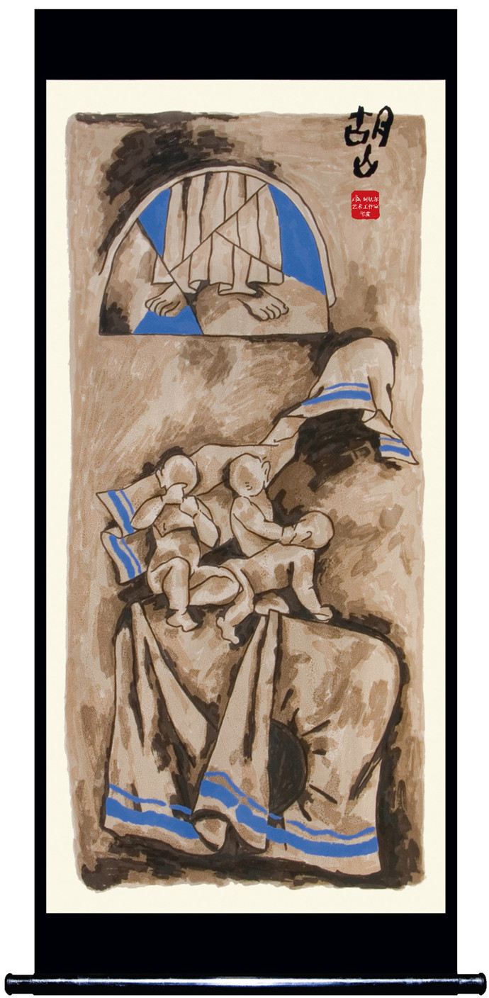 Mother - II by M F Husain, Expressionism Serigraph, Serigraph on Paper, Brown color
