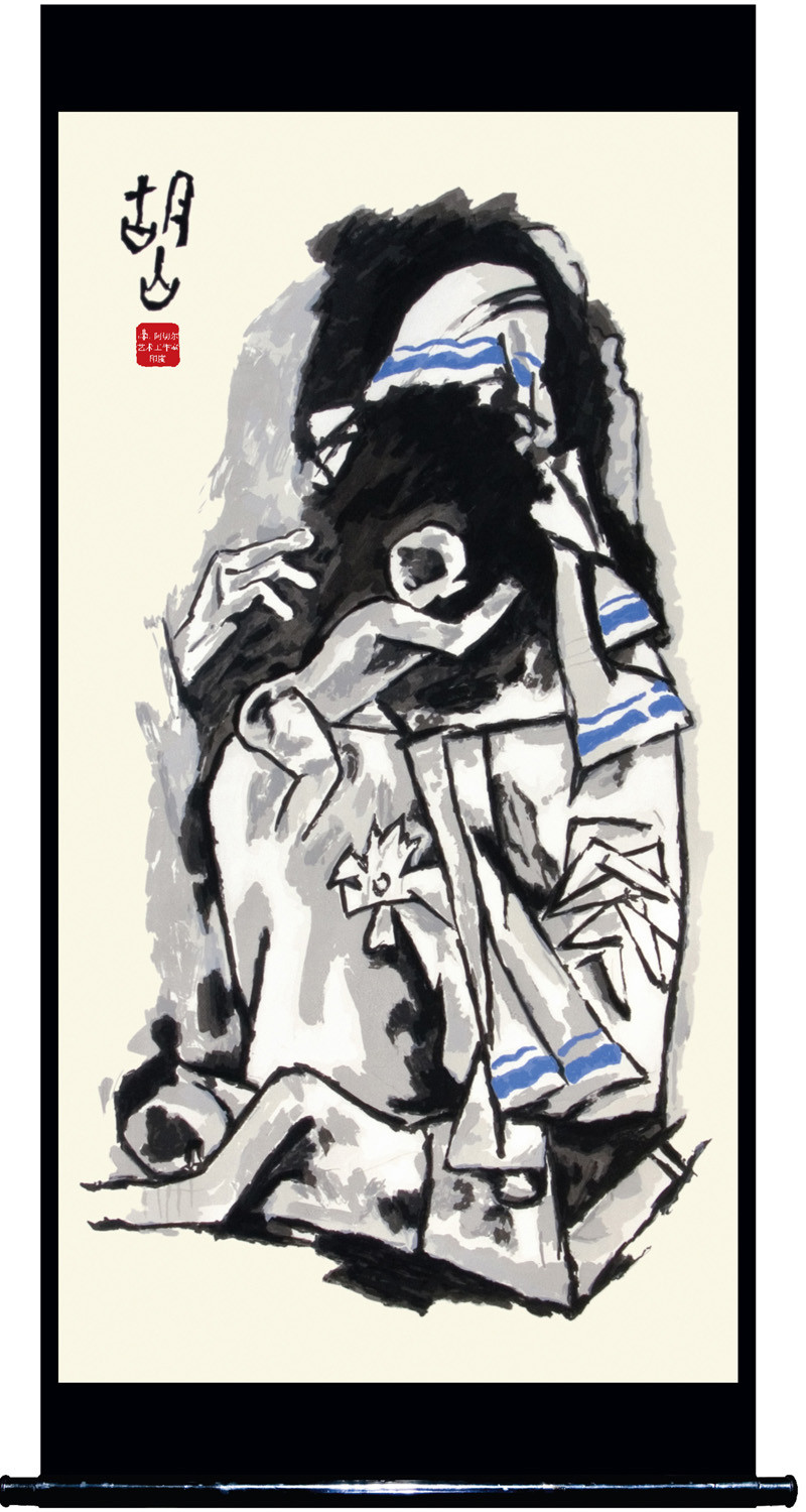 Mother - V by M F Husain, Expressionism Serigraph, Serigraph on Paper, Gray color