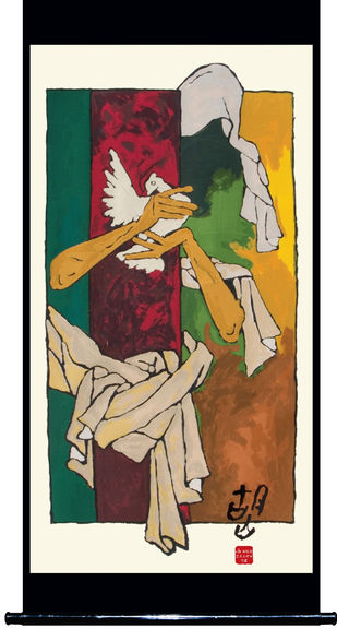 Mother - VIII by M F Husain, Expressionism Serigraph, Serigraph on Paper, Beige color