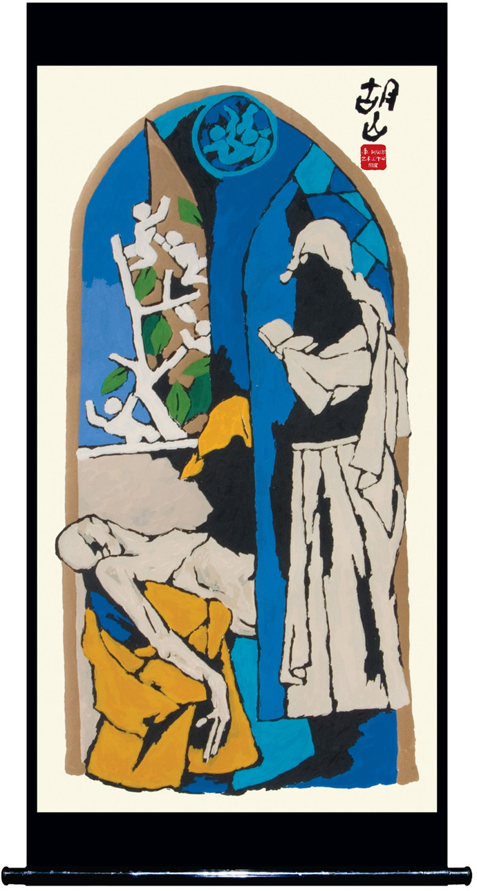 Mother - X by M F Husain, Expressionism Serigraph, Serigraph on Paper, Gray color