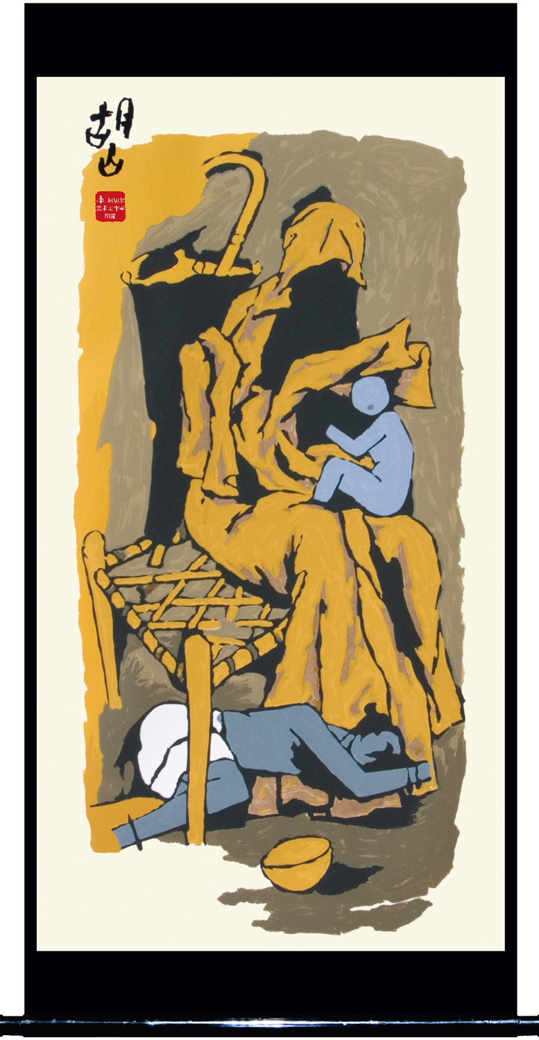 Mother - XV by M F Husain, Expressionism Serigraph, Serigraph on Paper, Beige color
