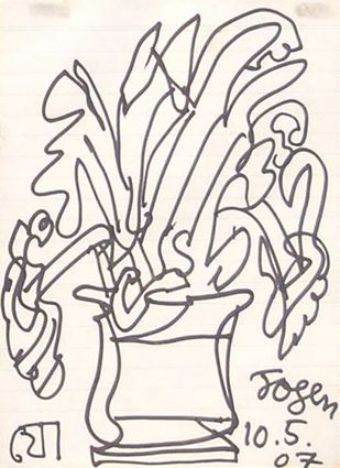 """Flower Vase, Ink on Paper by Modern Indian Artist """"In Stock"""" by Jogen Chowdhury, Illustration Drawing, Ink on Paper, Pink color"""