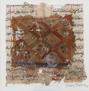 Untitled by Vinay Sharma, Traditional Painting, Mixed Media on Paper, Brown color
