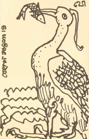 """Untitled, Drawing, Ink on Postcard by Modern Artist """"In Stock"""" by Jogen Chowdhury, Illustration Drawing, Ink on Paper, Beige color"""