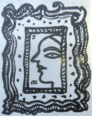 Face in the Mirror by Jogen Chowdhury, Illustration Painting, Ink and brush on paper board, Green color