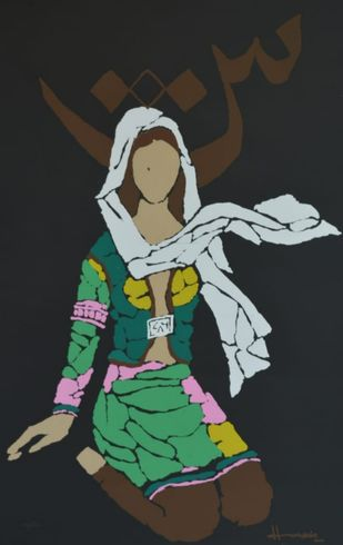 Sheen (Farhad shireen) by M F Husain, Expressionism Serigraph, Serigraph on Paper, Gray color