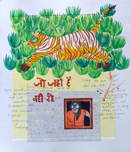 Jo jahan hein wahin rahe by Sonal Varshneya, Expressionism Painting, Watercolor on Paper, Sea Green color