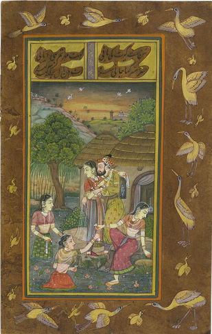 Miniature - Mughals Outdoors - II by Unknown Artist, Folk Painting, Natural colours on paper, Yellow Metal color