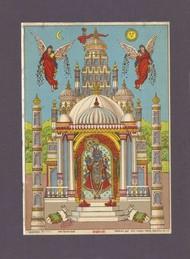 Dakorji(1/1) by Raja Ravi Varma, Traditional Printmaking, Lithography on Paper, Zambezi color