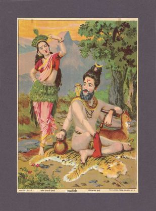 Shankar Bhili(1/1) by Raja Ravi Varma, Traditional Printmaking, Lithography on Paper, Pine Cone color