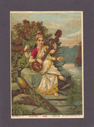 Saraswati(1/1) by Raja Ravi Varma, Conceptual Printmaking, Lithography on Paper, Pine Cone color