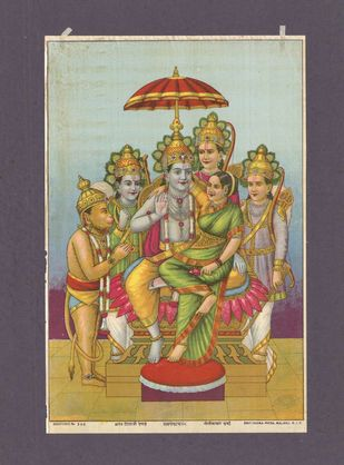 Raampanchyat(1/1) by Raja Ravi Varma, Traditional Printmaking, Lithography on Paper, Kangaroo color